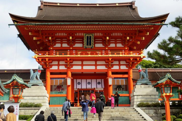 5d. Fushimi Inari-taisha Shrine