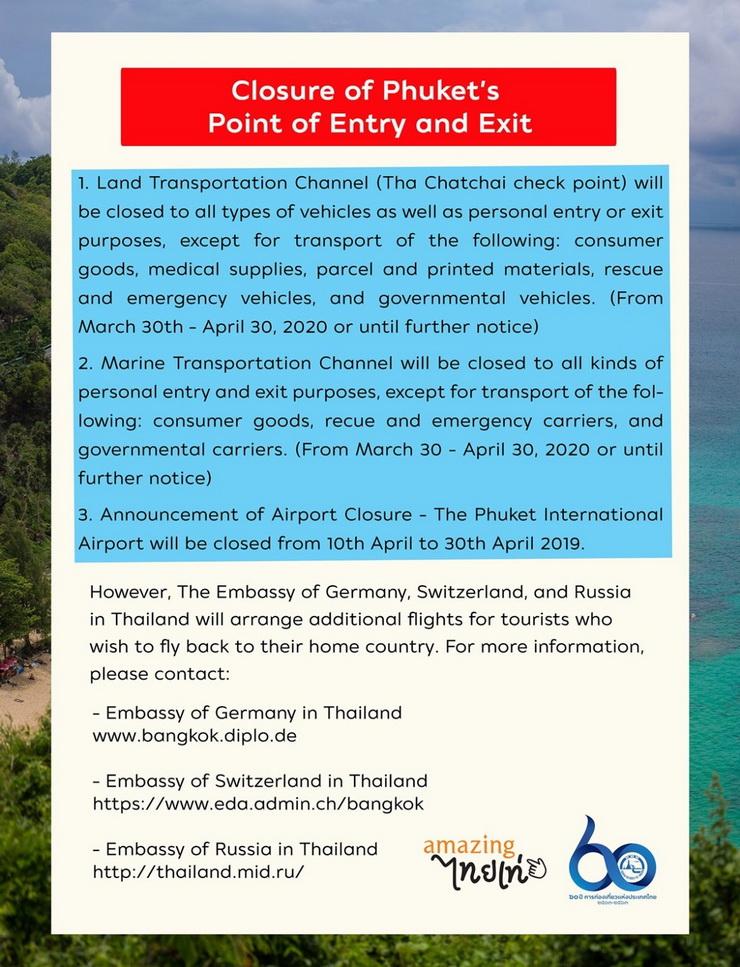 Phuket Airport Close