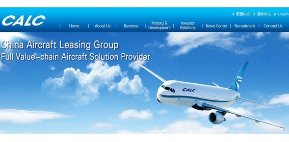 China Aircraft Leasing Group brings in full-value chain