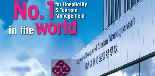 PolyU School of Hotel and Tourism Management ranked world no  1