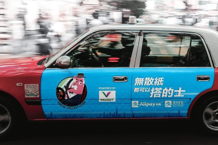 Alipay and Valoot jointly launch promotional campaign for