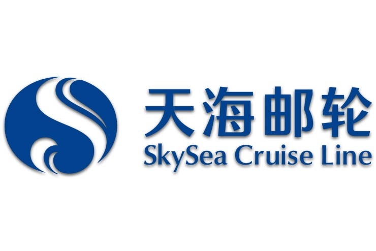 Ctrip Royal Caribbean Cruises To End SkySea Joint Venture