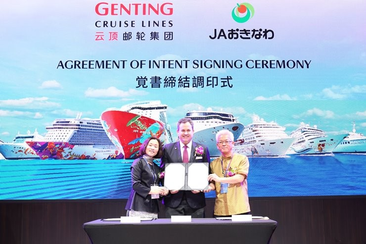 (From left) Ms. Ling Lin, Vice President of Leospo Inc.; Mr. Thatcher Brown, President of Dream Cruises and Mr. Tsutomu Oshiro, President of JA Okinawa signed the Agreement of Intent to usher in the first-ever cruise collaboration with JA Okinawa and Leospo Inc.