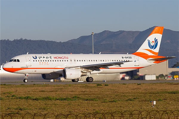 Calc Signs Agreement To Lease One A320ceo To Yunnan Hongtu Airlines