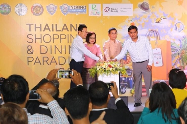 "The opening ceremony of the ""Eat, Shop and Chill at Mae Sot"" was held on 8 June and was presided over by Tak Deputy Governor Mr. Chutidet Meechan and Mrs. Sujittra Jongchansittho, TAT Deputy Governor for Tourism Products and Business, with Mr. TayZa Htut Hlaing Htway, Minister of Ethnic Affairs of Myanmar, and Mr. Khun Myo Tint, Minister of Pao Ethnics as the guests of honour from Myanmar"