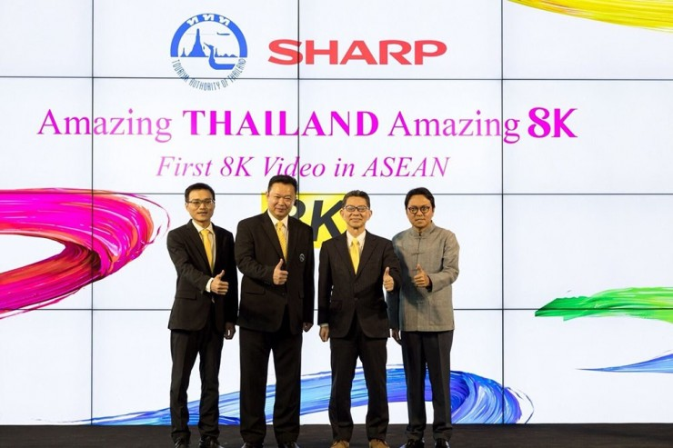 From Left: 3. Mr. Robert Wu, Managing Director, Sharp Thai; Mr. Yuthasak Supasorn, TAT Governor; Mr. Yoshihiro Hashimoto, Executive Managing Officer and Head of President Office, Sharp Corporation; and Mr. Tanes Petsuwan, TAT Deputy Governor for Marketing Communications