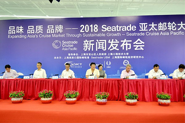 Αποτέλεσμα εικόνας για 3rd consecutive Seatrade Cruise Asia Pacific event to be held in Baoshan, Shanghai