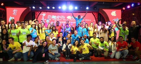 2018 Beijing International Youth Tourism Festival Closing Ceremony.