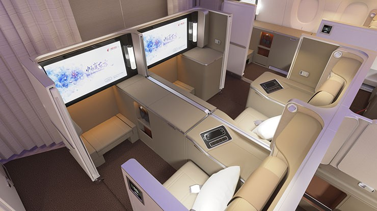 Business class of CEA's A350