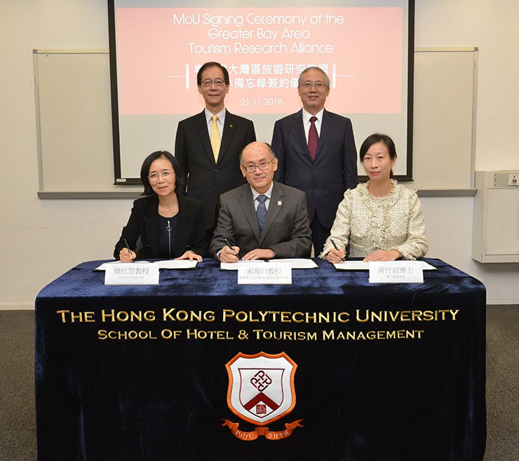 Professor Timothy W. Tong, PolyU President (Back row, left), and Professor Jun Luo, President of the Sun Yet-Sen University (Back row, right) witnessed the signing of the MOU by: (front row from left) Professor Honggang Xu of the Sun Yet-Sen University, Professor Haiyan Song of PolyU and Dr Fanny Vong of the Institute for Tourism Studies.