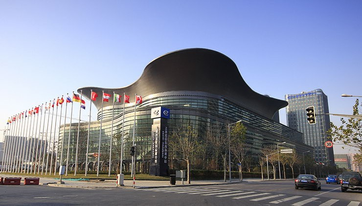 Shanghai Conference & Exhibition Centre