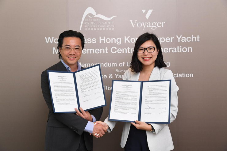 HKCYIA Executive Director, Kara Yeung and Voyager Risk Solutions Ltd Chief Executive Officer, Tommy Ho, at the MOU Signing Ceremony
