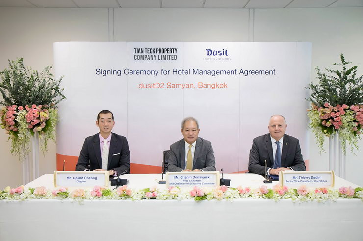 The official signing ceremony was held at Dusit International's corporate headquarters in Bangkok, Thailand. Pictured (from left): Mr Gerald Cheong, Director, Tian Teck Property Company Limited; Mr Chanin Donavanik, Vice Chairman and Chairman of the Executive Committee, Dusit International; Mr Thierry Douin, Senior Vice President, Operations, Dusit International.