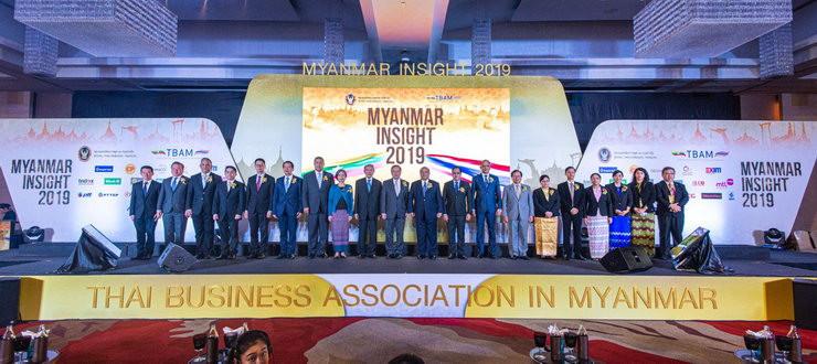 Myanmar Insight 2019 tutors Thai businessmen