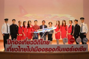 Mr. Kitsana Kaewtumrong (7th from left), TAT Executive Director of Advertising and Publications Department; Mrs. Titiporn Manenate (6th from right), TAT's Director of International Advertising Publicity Division; and Mr. Krid Pattanasan (6th from right), Thai Air Asia's Business Relations Manager; and Thai Air Asia's crew members at the press conference held on 27 April, 2018, to announce the 'Shades of the River' airplane painting.