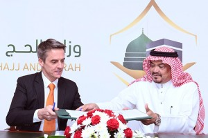 Agoda and Saudi Arabia's Ministry of Hajj and Umrah sign MoU to achieve vision 2030 goal of 30 million pilgrims