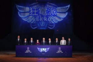 A host honored guests-including executives of Melco and Stufish, Macau SAR Government officials attended the grand opening ceremony to celebrate the show's official launch.