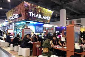 Thailand National pavilion at ITCM China