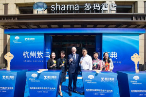 Senior executives of ONYX Hospitality Group and Yaojiang Group unveiled Shama Serviced Apartments Zijingang Hangzhou, inaugurating to the brand-new Shama in the beautiful West Lake District.