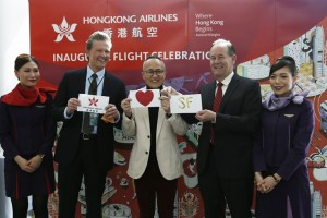 (Second from Left) Mr Mark Chandler, Director of San Francisco Mayor's Office of International Trade and Commerce, Mr George Liu, Chief Marketing Officer, Hong Kong Airlines, Mr Doug Yakel, Public Information Officer, San Francisco International Airport