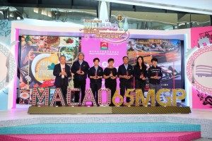 "Guests officiate the opening ceremony of the ""Experience Macao Your Own Style Carnival"" Roadshow"