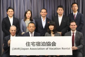 Top row: Representatives from Space Market, Tujia, Booking.com Japan, Rakuten LIFULL Stay, Ctrip International Travel Japan  Bottom row: Representatives from Agoda International Japan, Hyakusenrenma, HomeAway, Airbnb