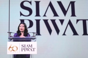 Mrs. Chadatip Chutrakul, Chief Executive Officer of Siam Piwat Co., Ltd.
