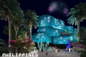 Facade of the Philippine Pavilion, Bangkota, at night. Visible from afar to welcome visitors is the sculpture named after the mythic being Haliya, by Duddley Diaz.