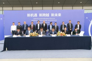 The strategic partnership signing ceremony between Sino Jet, Sichuan Province Airport Aviation Ground Service Company and Chengdu's Shuangliu Government.
