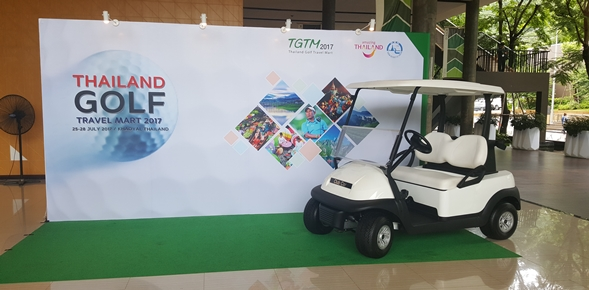 Thailand Golf Travel Mart 2017