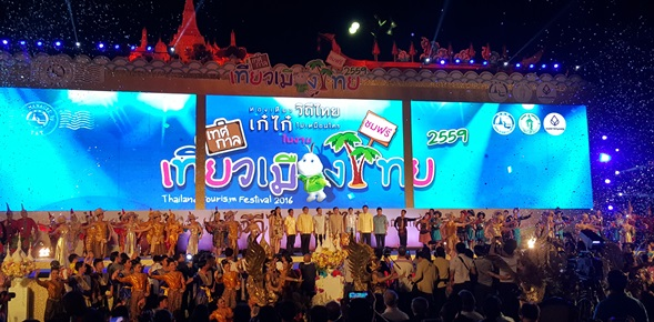 36th Thailand Tourism Festival