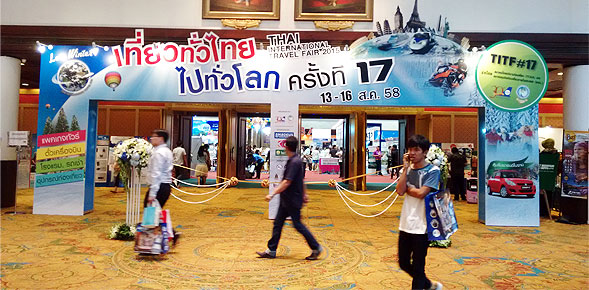 Thai International Travel Fair 2015