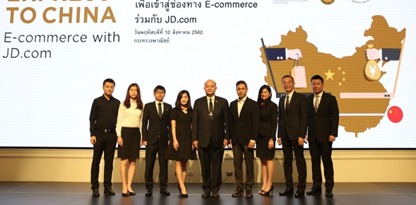 MoC partners with Chinese e-commerce giant | Traveldailynews