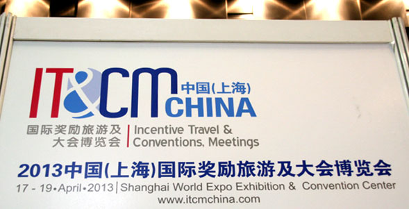 IT&CM China, 17-19 April 2013, Shanghai China