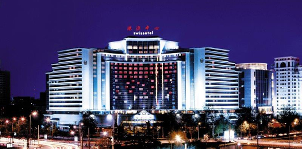 Swissotel Hotel and Resorts and Hong Kong Macau Center limited extend management agreement for Swissotel Beijing