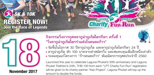 """Laguna Phuket Triathlon's Charity Fun Run"" press conference at Central World, Bangkok"