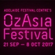 OzAsia Festival's Indonesian events supported by the Australia-Indonesia Institute